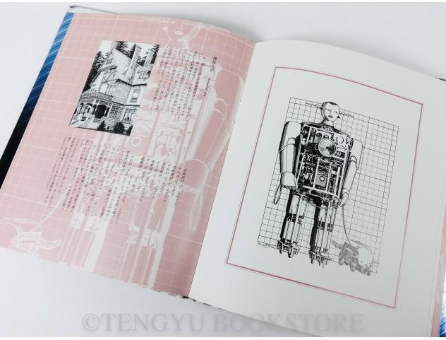 大阪吹田の老舗古書店 学術書、専門書、洋書、美術書など古書全般を販売買取
