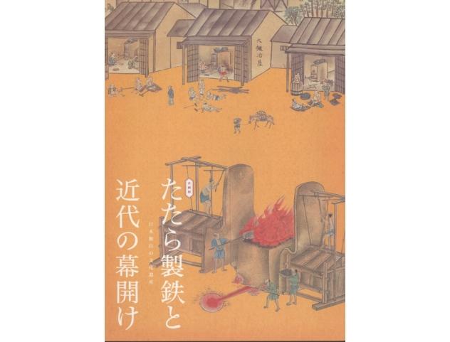 城戸知正 - JapaneseClass.jp